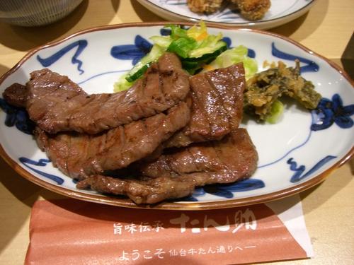 厚切りお肉。