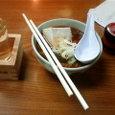 煮込み(金寶酒蔵)